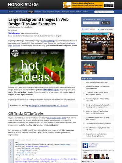 図1 背景全体に画像を表示したWebページの作り方とギャラリー