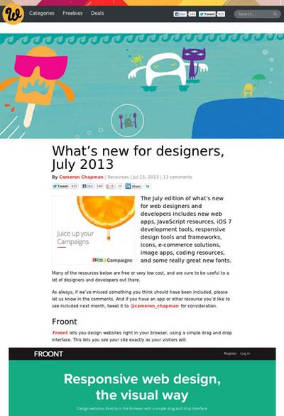 図2 Webデザイナーに役立つツールや素材など