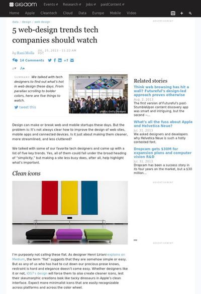 図1 Webデザインの5つのトレンド
