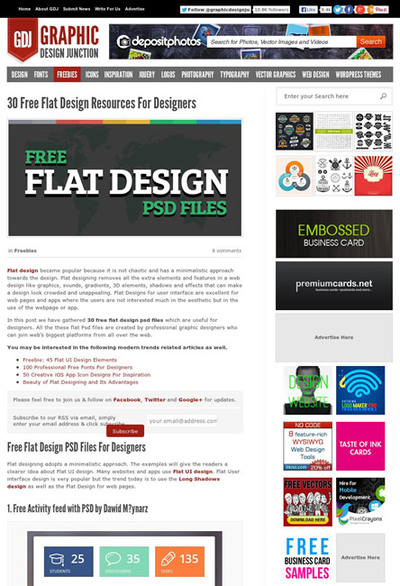 図3 フラットデザインのPhotoshop素材いろいろ