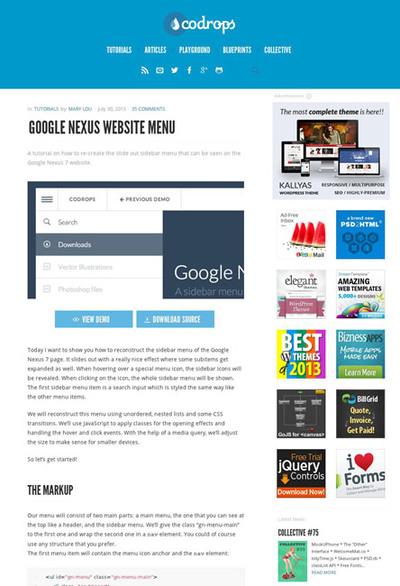 図5 Google Nexusサイト風スライドメニューの実装方法