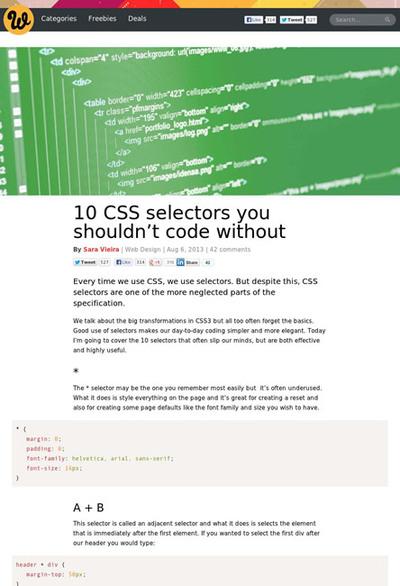 図2 便利なCSSセレクタの紹介