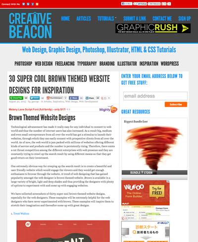 図4 茶色がテーマカラーのWebデザインのギャラリー