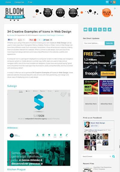 図4 アイコンが使われたWebデザインのギャラリー