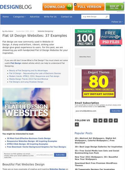 図5 フラットなUIデザインのサイトのギャラリー
