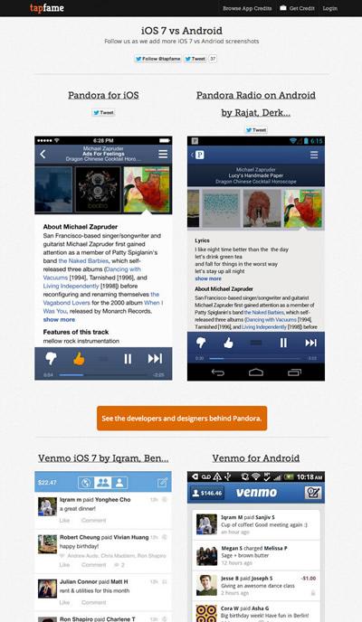図4 iOS 7版とAndroid版とのアプリの画面比較