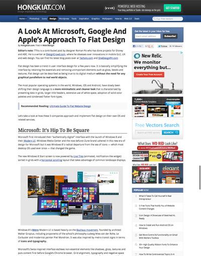 図1 Microsoft,Google,Appleのフラットデザインのアプローチについて