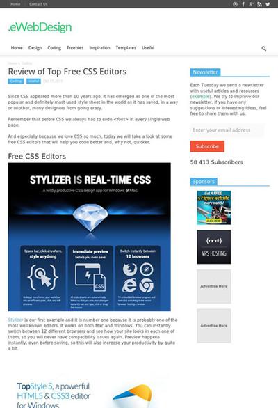 図4 各種CSSエディターを紹介