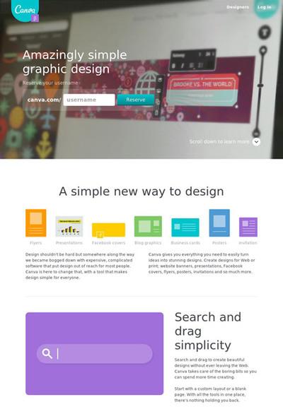 図6 非デザイナー向けのデザインツール
