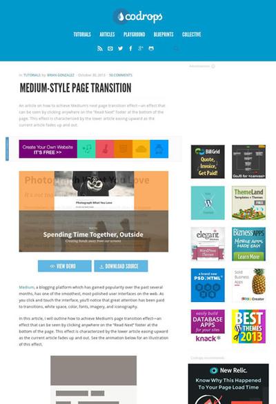 図4 Medium風ページ切り替え効果の実装方法