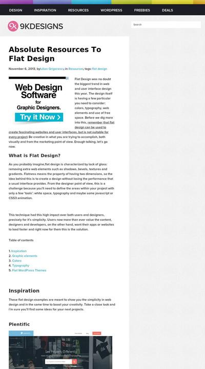 図1 フラットデザインの情報源となるサイトいろいろ