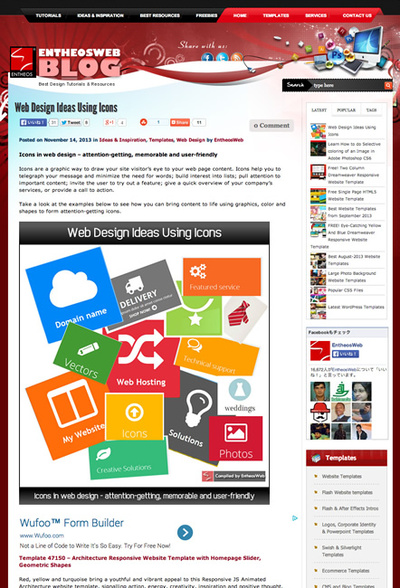 図5 アイコンを使ったWebデザインのギャラリー