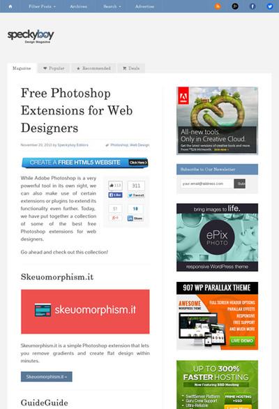図2 Webデザインに役立つPhotoshopのプラグイン&エクステンション