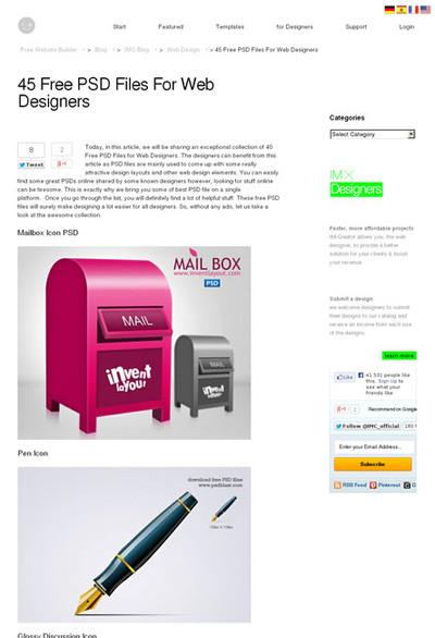 図4 Webデザインに役立つPSD素材いろいろ