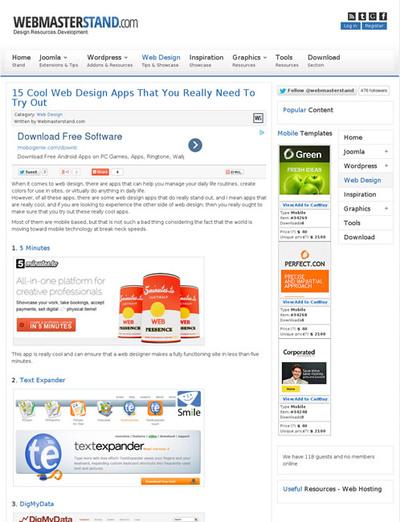 図5 Webデザインに役立つさまざまなツール