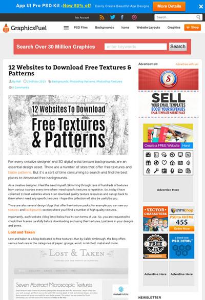 図3 フリーのテクスチャーやパターンを探せるサイトいろいろ