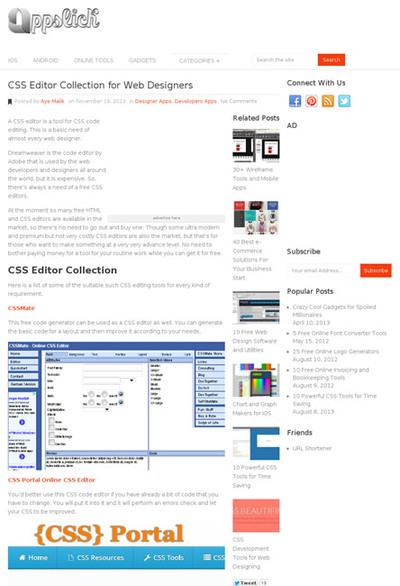図4 CSSエディターを多数紹介