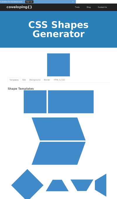 図6 CSSで様々な図形を作るためのジェネレーター