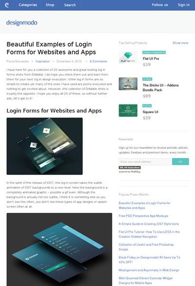 図3 ログインフォームのデザインギャラリー
