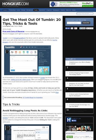 図4 Tumblrのテクニックを20個紹介