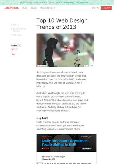 図1 2013年のWebデザインのトレンド10個