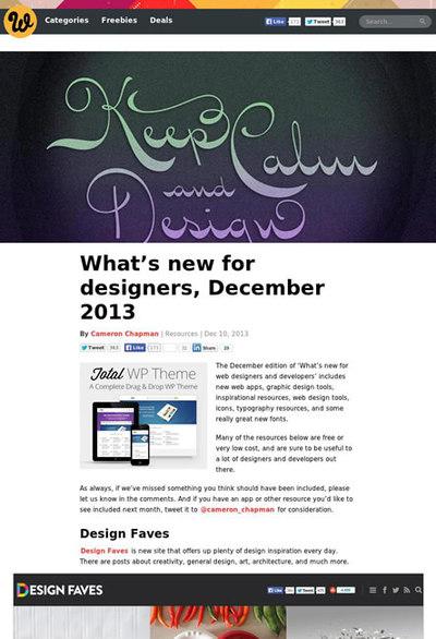 図2 Webデザインに役立つアプリやツール,素材など