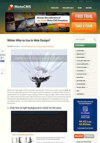 図3 Webデザインに白色を使う理由
