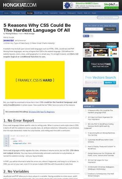 図1 CSSが難しい言語な5つの理由