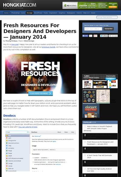 図5 Webデザイナーに役立つツールや素材いろいろ