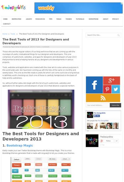 図3 Webデザインに役立つツールの2013年まとめ