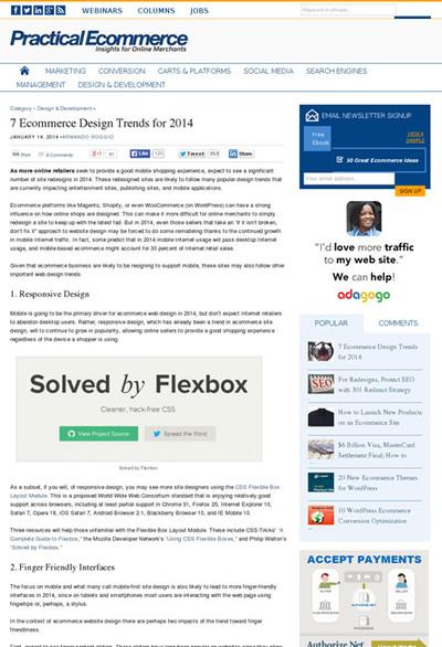 図1 ECサイトデザインのトレンド