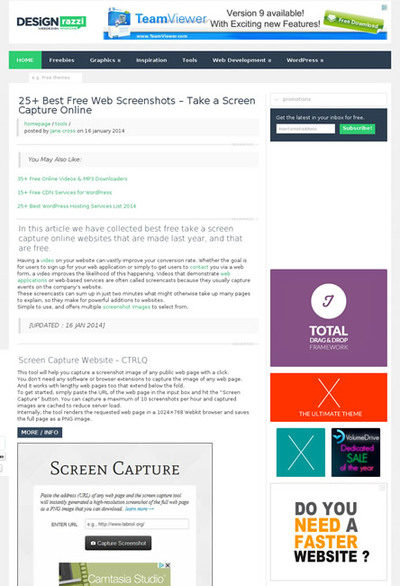 図4 Webページのスクリーンショット撮影ツールいろいろ
