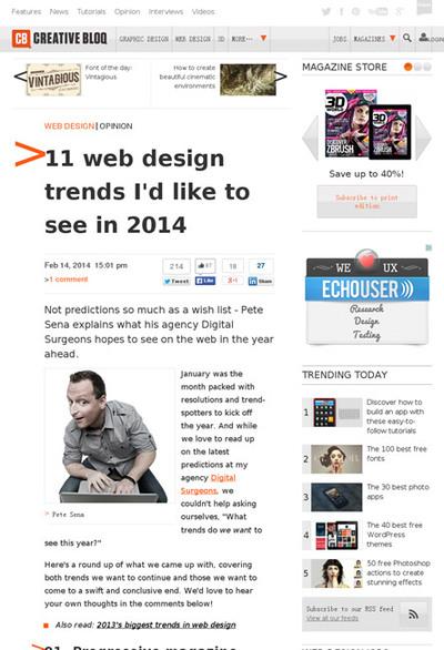 図1 2014年のWebデザインのトレンド11個