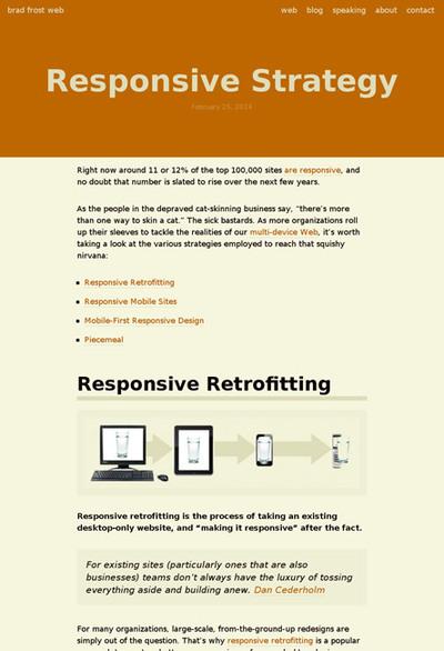 図1 レスポンシブなWebデザインに対応するための戦略