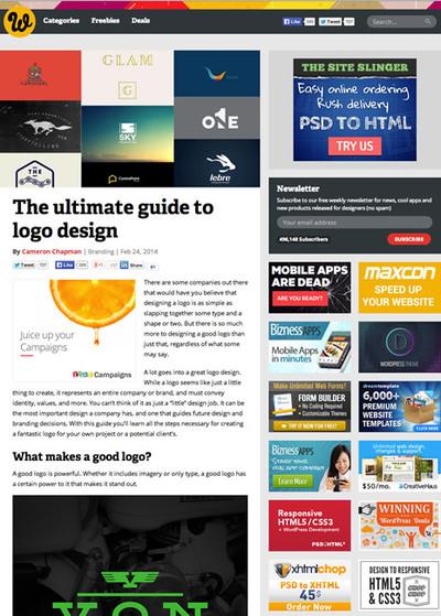 図3 ロゴデザインの完全ガイド