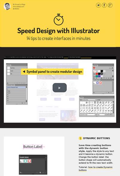 図1 IllustratorでWebデザインする際の時短テクニック