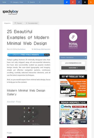 図4 ミニマルなWebデザインのギャラリー