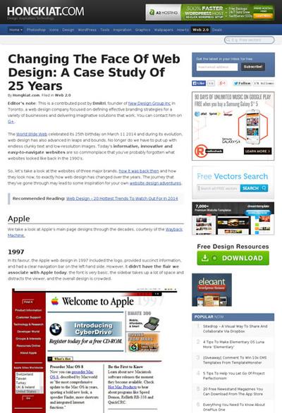 図3 Webデザインの変遷と現在のトレンド