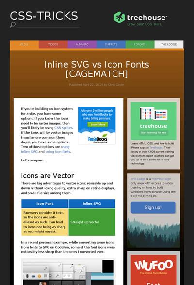 図5 インラインSVGとアイコンフォントとの比較