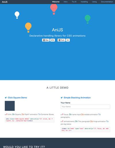 図3 簡単な記述で設定できるアニメーションライブラリ