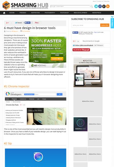 図1 ブラウザ上でのWebデザインに必須のツール6選