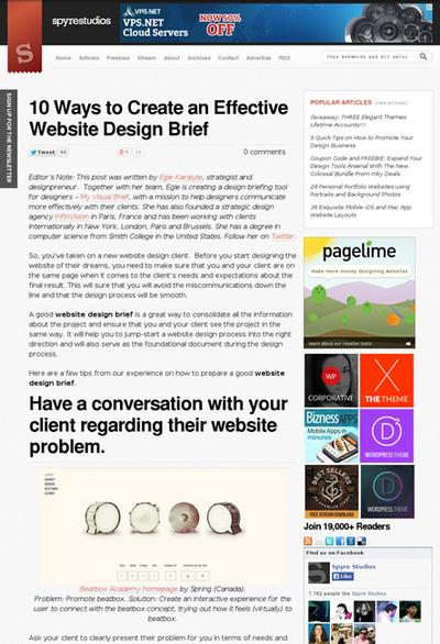 図2 効果的なWebデザインを作る10の方法