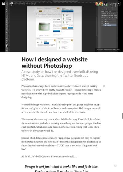 図3 Photoshopを使わずにWebデザインする方法