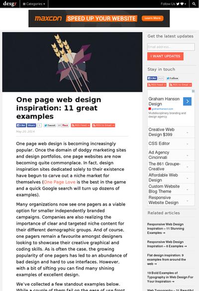図4 シングルページ完結型のWebサイトのギャラリー