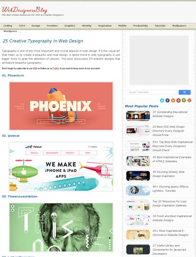図5 クリエティブなタイポグラフィのWebデザインいろいろ
