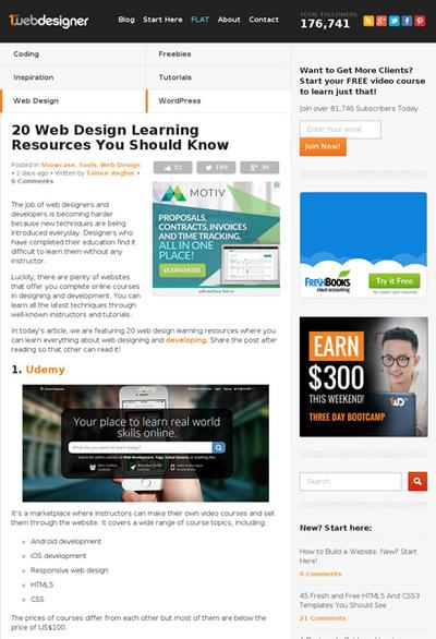 図2 Webデザインについて学べるサイトまとめ