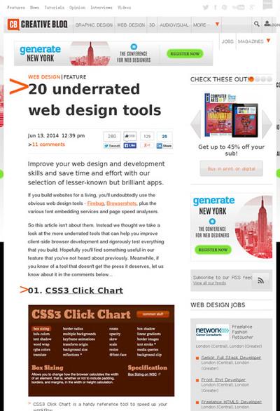 図3 過小評価されているWebデザインツール20選