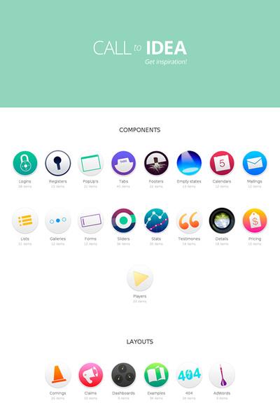 図2 UIデザインのギャラリーサイト