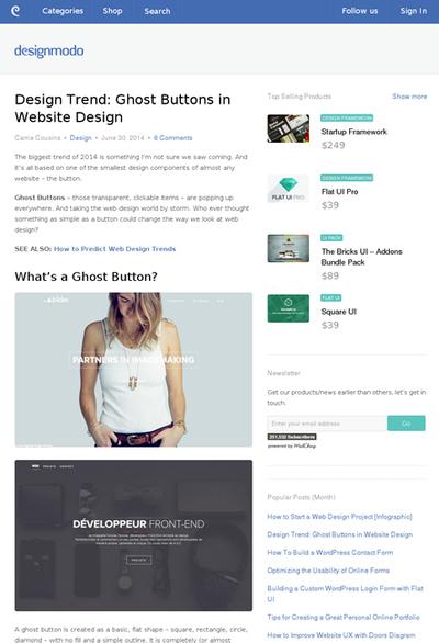 図1 最近のデザイントレンド「Ghost Button」について