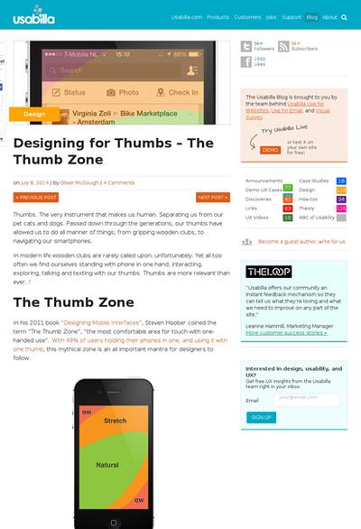 図2 親指の届きやすい範囲を考えたデザインについて
